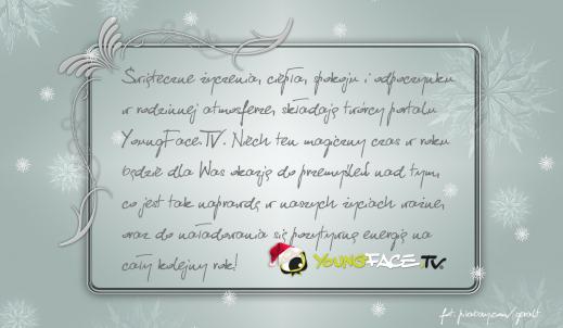YoungFace.TV życzy Wesołych Świąt!
