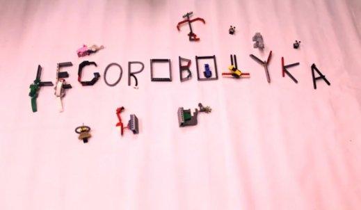 LEGORobotyka – film poklatkowy