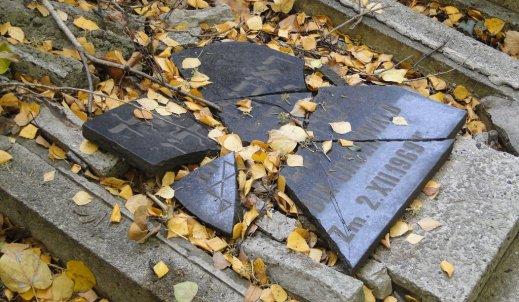 Zapomniany cmentarz żydowski w Katowicach