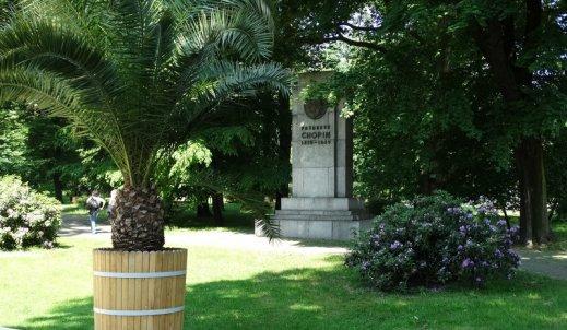 Palmiarnia w Gliwicach