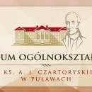 Piotr Żurek